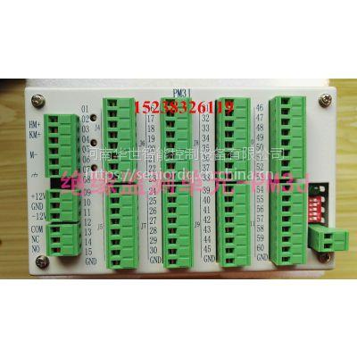 供应PM3J绝缘监测单元 直流屏核心功能模块 电气火灾报警装置