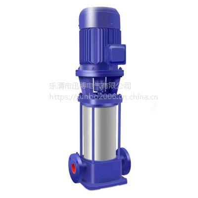 GDL型立式多级管道泵 无泄漏,寿命长,运转平稳