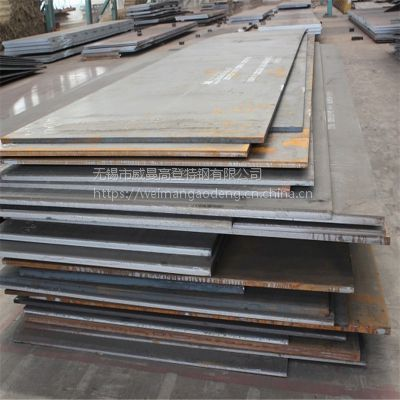 无锡现货美标容器板SA387Gr12CL1钢板价格