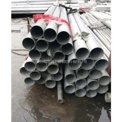 304不锈钢工业流体管直径152*6*8*10*12工业面