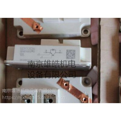 SKM75GAR123D西门康可控硅