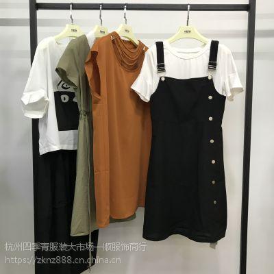 杭州一线品牌艾米子萱2017夏新款组合包尾货女装一手货源专柜正品折扣批发