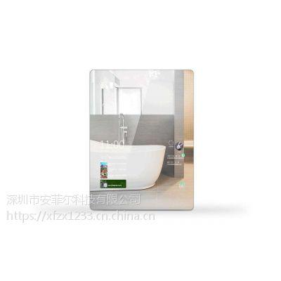 鑫飞XF-GG22MM 智能浴室镜安卓触摸一体机智能魔镜带灯wifi触摸屏集成多功能镜面广告机