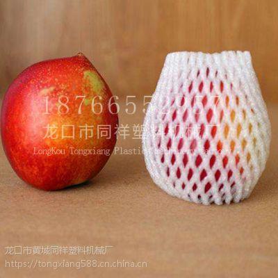 高利润低投资的水果泡沫网套机,苹果网套机