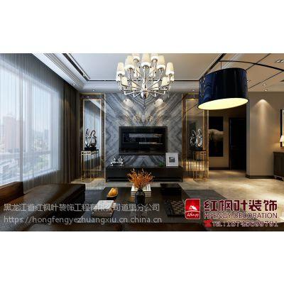 富力城港式风格设计案例-哈尔滨红枫叶装饰公司