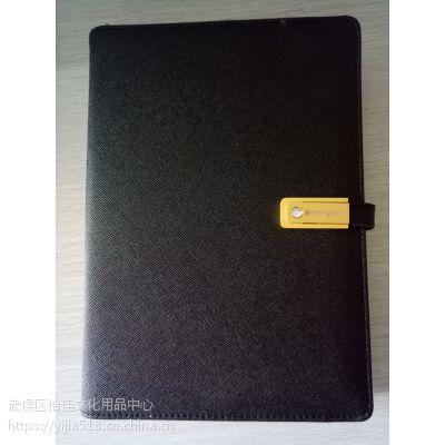 定做多功能充电记事本创意U盘移动电源记事本套装商务礼品定制