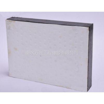 厂家直销现货四氟板200*250*44F4式滑动橡胶支座GYZ/GJZ