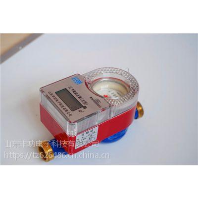 预付费IC卡电子水表刷卡户用旋翼式防水型智能冷水表