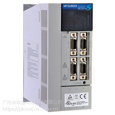 MR-J2S-40A 三菱伺服驱动器 MR-J2S-40A价格