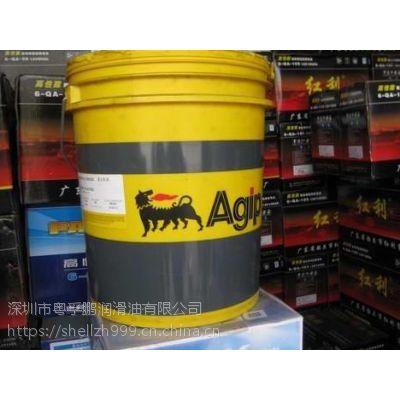 阿吉普AGIP FELTRIA B100,B15,B46纺织造纸机油,AGIP ROTRA MP 8