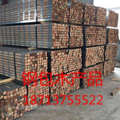 钢包木建筑支撑80型钢木龙骨厂家
