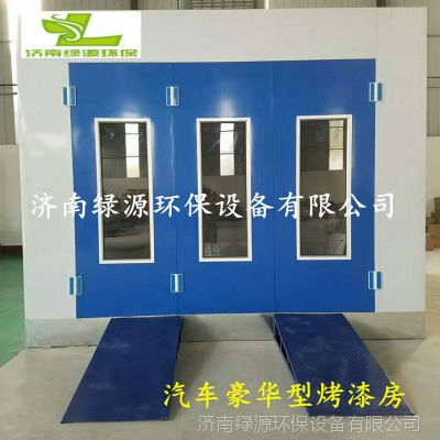 厂家供应汽车标准型/豪华型烤漆房 福州汽车烤漆房销售安装