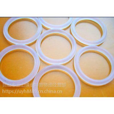 SIL硅胶O型圈-耐化学稳定性O型圈148.50*4.00-价格电议