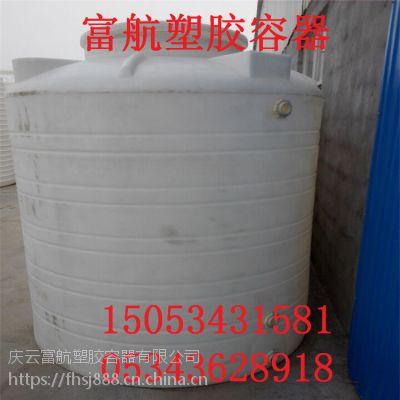 15T塑料水塔耐酸碱储水罐 大圆桶 化工桶