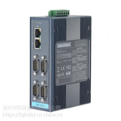 研华全新4 端口设备联网服务器工业交换机EKI-1524
