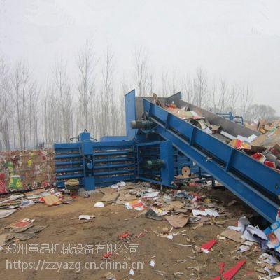 安徽合肥供应意昂液压机械设备DZ120型卧式液压废纸箱打包机