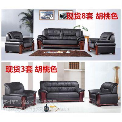 批发办公沙发西皮三人位组合黑色沙发办公家具