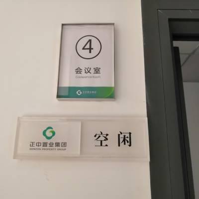 深圳南山区公司标牌 招牌制作