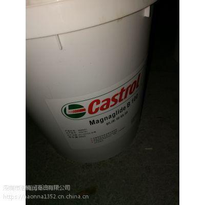 嘉实多l Hysol 20 25 30BF 半合成水溶性切削液 嘉实多金属加工液