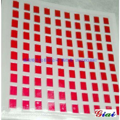 鞍山激埃特光电供应615nm窄带滤光片 半高宽10nm 可定制