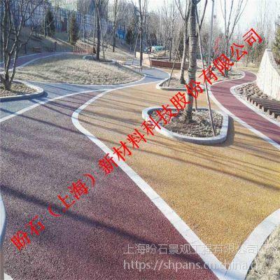 阳春4月生态透水混凝土路面适合施工,盼石已经在温州温岭施工彩色透水地坪