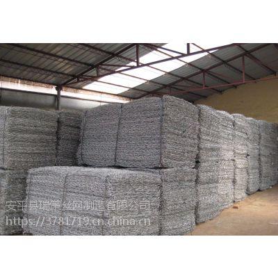厂家直销石笼网箱/固滨笼雷诺护垫河道治理工程用网/格宾网/欢迎来电订购13315848097