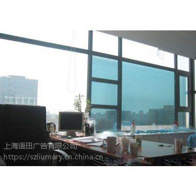 上海窗户玻璃贴膜_玻璃窗贴膜