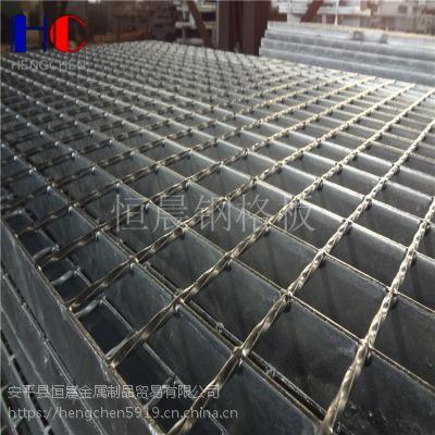防滑格栅板 四川热镀锌钢格栅板钢格板 市政排水沟盖板