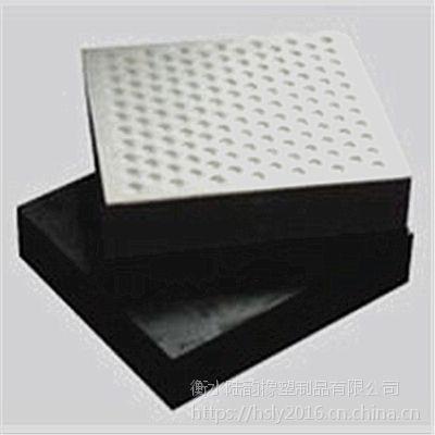250*44板式橡胶支座A宿州市橡胶支座生产时间短放心采购