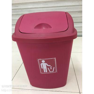 厂家XH-雄豪供应垃圾桶30升40升65升摇盖有盖大容量带盖学校厨房家用户外桶常州塑料垃圾桶
