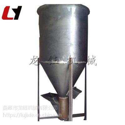 新品增湿搅拌机 羊饲料混料机生产厂