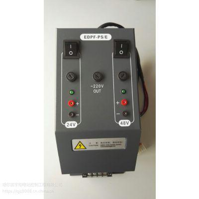 国电智深电源模块EDPF-PD/E