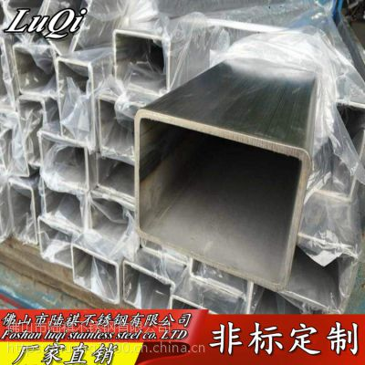 304不锈钢管壁厚小口径无缝管10*20不锈钢方管
