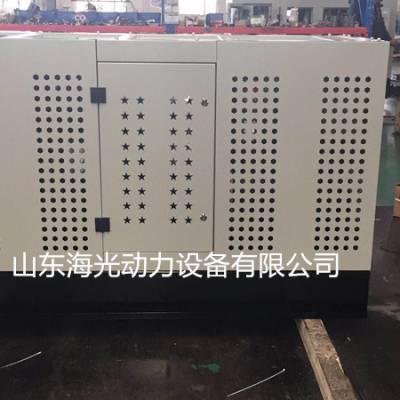 潍柴静音/隔音罩柴油发电机价格WP2.3D48E200 拖车移动式40千瓦发电机组报价功率齐全