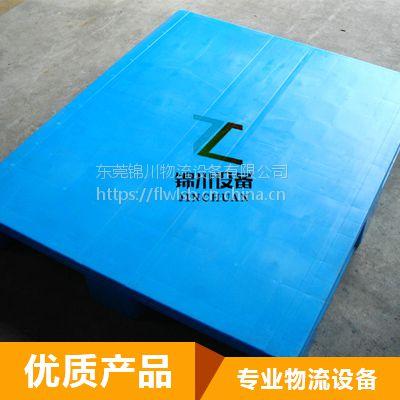 东莞锦川 FL00156防水储存金属托盘 镀锌铁卡板 欢迎选购