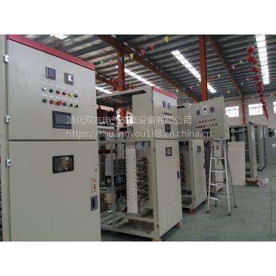 高压交流电机固态软起动器