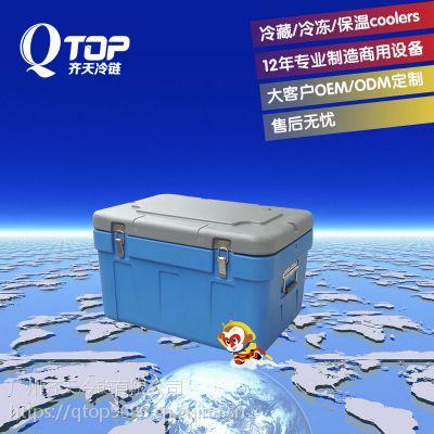 65升冷藏箱食品保温箱外卖保温箱保鲜箱食品运输箱