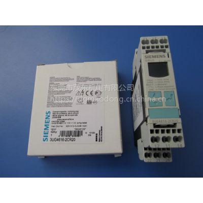 Siemens digitale relè di controllo 3ug4615-1cr20