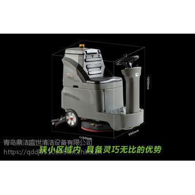 青岛鼎洁盛世清洁设备高美洗地机扫地机洗地机拖地机