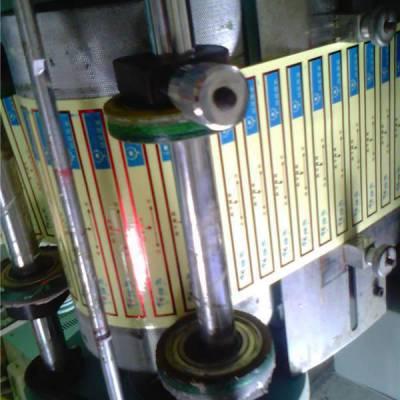 安顺格拉辛贴纸印刷厂,撕下留字标签超低价