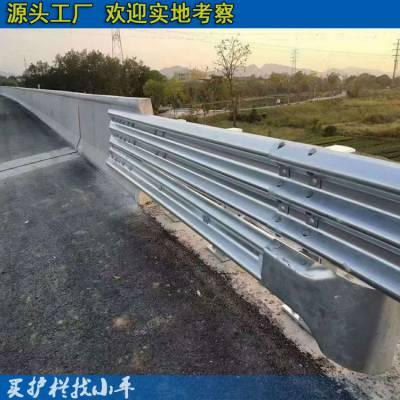 海南工程波形护栏多少钱 天涯公路波形梁护栏板现货 路侧防撞护栏杆