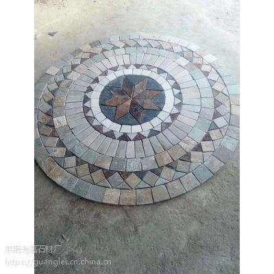 莱阳光磊石材供应文化石拼图