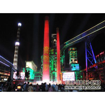 北京景观照明-首钢演唱会灯光照明工程