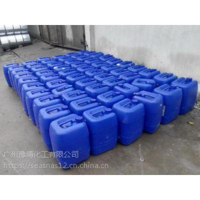 东莞凤岗漂白水厂家/清溪次氯酸钠价格/塘厦漂白水直销