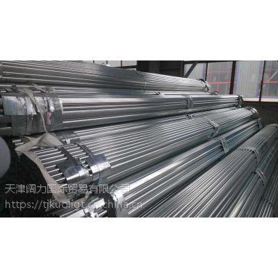 5寸Q235镀锌管//140x4.0友发镀锌管批发价格