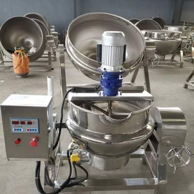 高压蒸煮锅厂家 粽子高压蒸煮设备