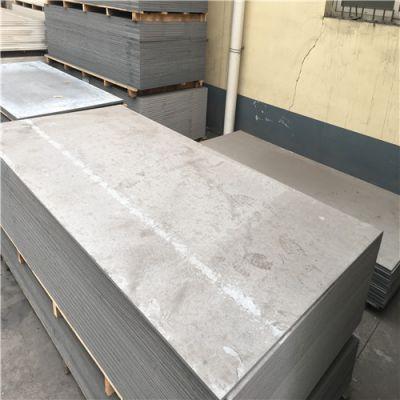 纤维水泥板多少钱