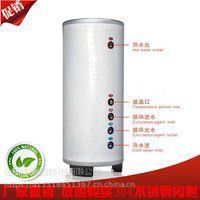 QB-HC-1空气能不锈钢缓冲水箱