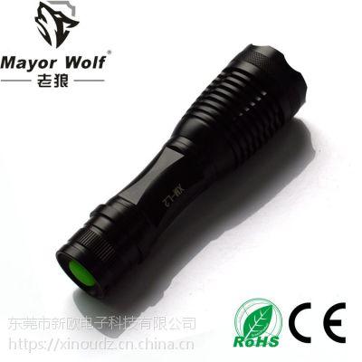 供应厂家直销 L2强光变焦手电筒 户外照明防身骑行led自行车手电筒
