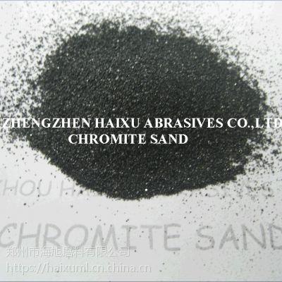 工业级造型材料铬矿砂耐高温铸造铬矿砂chromite sand